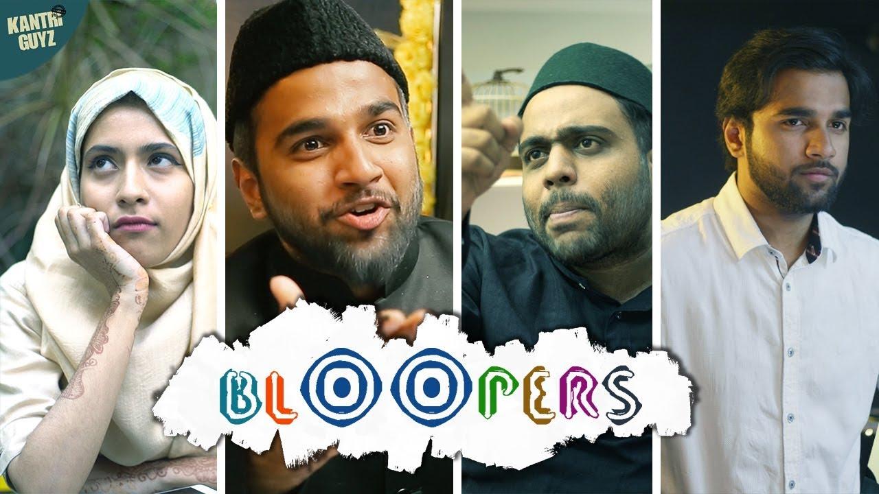 Kantri Guyz Bloopers #1 | Hyderabadi Videos | Kantri Guyz