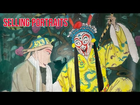 7 Problems with Selling Portraits   Beijing Art Museums