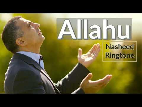allahu---islamic-ringtone-2018-(vocal-only)