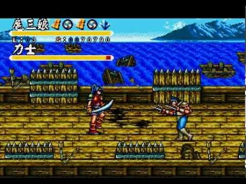Mega Drive Longplay [325] Shui Hu - Feng Yun Zhuan (Unlicensed)