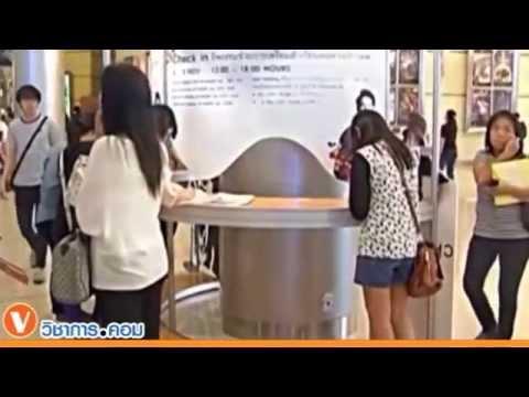 นักเรียนทุนเรียนดีมนุษยศาสตร์และสังคมศาสตร์แห่งประเทศไทย