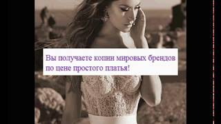 Свадебное платье купить Киев. Пошив
