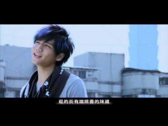 -evan-yo-21c-official-mv-sony-music-taiwan