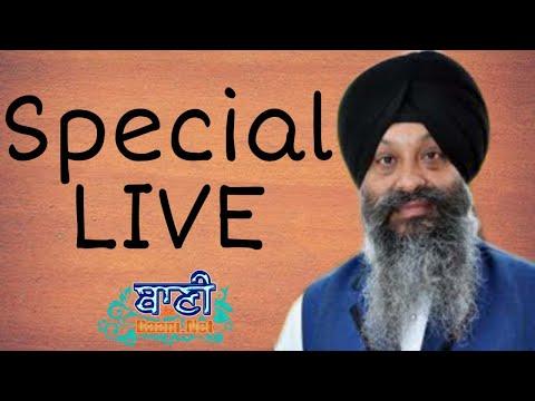 Exclusive-Live-Now-Bhai-Ravinder-Singh-Ji-Sri-Harmandir-Sahib-Sarbat-Da-Bhala-02-May-2020