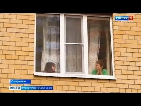 Режим самоизоляции продлен на Ставрополье