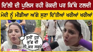 Sonia Mann Full Powerful Conversation With National Media Outside Parliament Of India