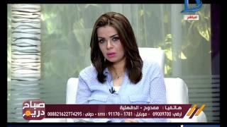 مُتصل بمذيعة دريم: ''أنا هموت ولادي ومراتي عشان بحبهم''