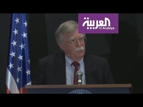 نشرة الرابعة I  بولتون يؤكد بأن كافة الخيارات مطروحة للتعامل مع إيران  - نشر قبل 2 ساعة