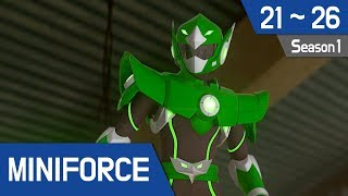 [Miniforce] Season1 Ep21~26