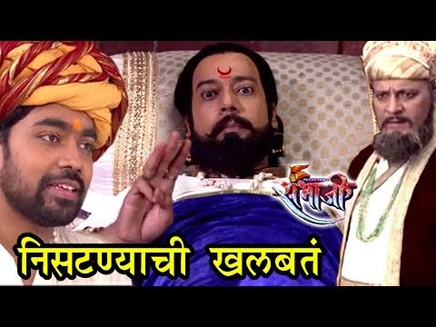 Swarajya Rakshak Sambhaji | 25th November 2017 Episode Update | Divesh Medge & Shantanu Moghe