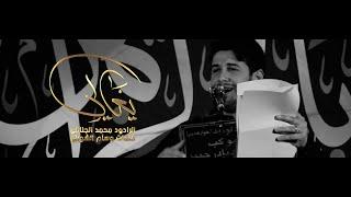يغالي | محمد الجنامي حصريا 2020