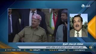 قانوني: إلغاء المحكمة الاتحادية العراقية استفتاء كردستان يوافق قرارات الأمم المتحدة