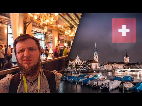 VLOG // Zürich + Frontend Conference 2017