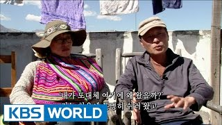 Screening Humanity | 인간극장 -  The Guesthouse Couple of the Andes, part 1 (2015.09.08)