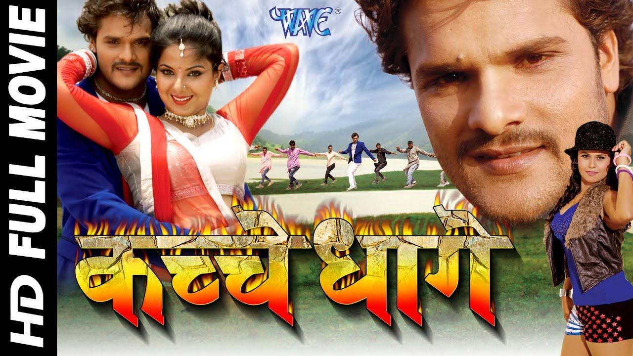 Sangharsh Bhojpuri Movie (2018): Wiki, Video, Songs ...