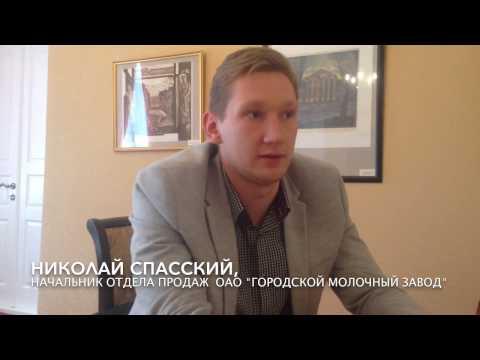 Николай Спасский, Начальник отдела продаж ОАО Городской молочный завод