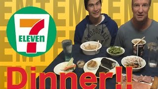 Seven-Eleven Japan Haul - Eric Meal Time #77