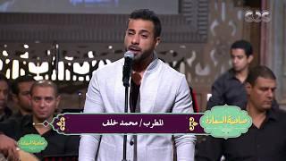 """صاحبة السعادة   اغنية مسلسل """" وضع امني """" غناء محمد خلف"""