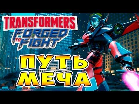 Трансформеры: Скрытые роботы мультсериал смотреть онлайн