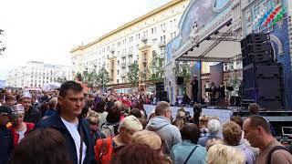 День города 2017 Москва