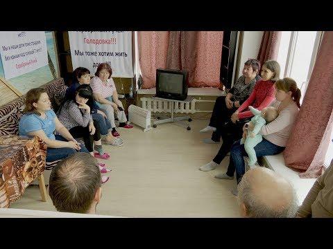 """UTV. В Уфе дольщики ЖК """"Серебряный ручей"""" объявили голодовку.  Их дома не могут достроить 7 лет"""