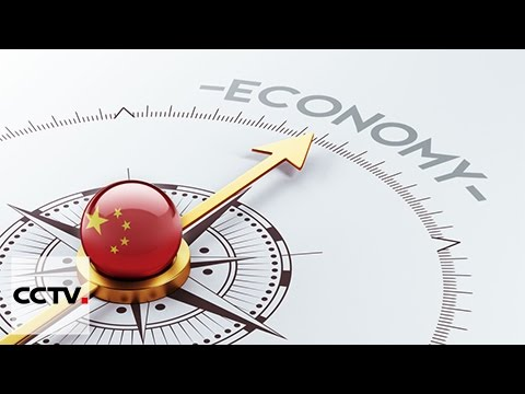 China's National Bureau of Statistics releases half-year performance report