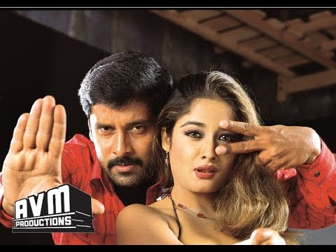 Gemini - Pen Oruthy Song; Vikram Hits Tamil Songs
