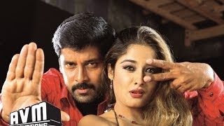 ... watch other videos in avm productions - movies channel at http://www./moviesavm pen oruthy ஜெ...