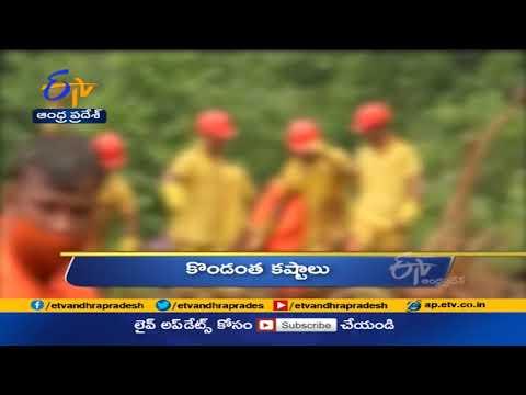 Download 6 AM   Ghantaravam   News Headlines   25th July 2021   ETV Andhra Pradesh