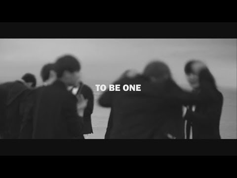 Wanna One (워너원) - TO BE ONE (Intro.) Edit