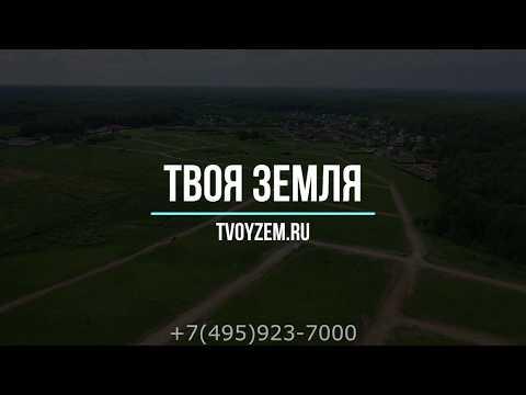 Коттеджный посёлок Степыгино  Домодедовский район  Каширское шоссе 50 км от МКАД . Tvoyzem.ru