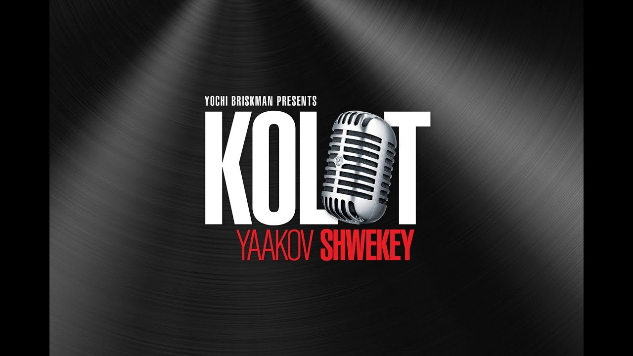 Yaakov Shwekey | KOLOT | Album Preview