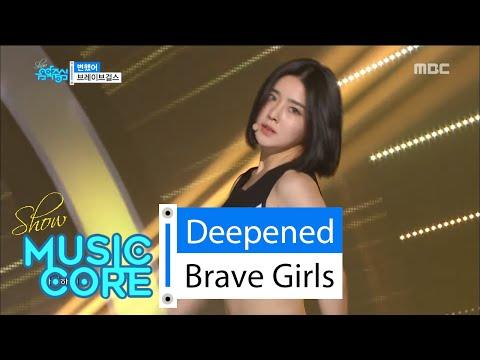 [HOT] Brave Girls - Deepened, 브레이브걸스 - 변했어 Show Music core 20160305