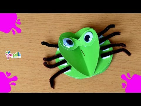 Paper Spider Craft - How to make a 3d Spider out of Paper - Red ... | 360x480
