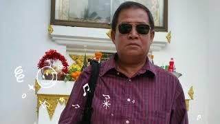 ຢ້ຽມຢາມລາວ ( ວຽງຈັນ ໒໐໑໖ ) Visited Laos [ Vientiane 2016 ]