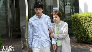 母親・麗子(大竹しのぶ)がサトル(坂口健太郎)を溺愛し、裕福な暮らしをし...