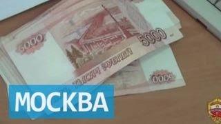 Хирург онкоцентра им.Блохина задержан за взятку в 350 тысяч рублей