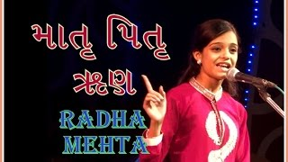 Superb Speech BY Radha Mehta_Matru Pitru Runa_GUJARATI_Love you Paa_Mom@vasant teraiya