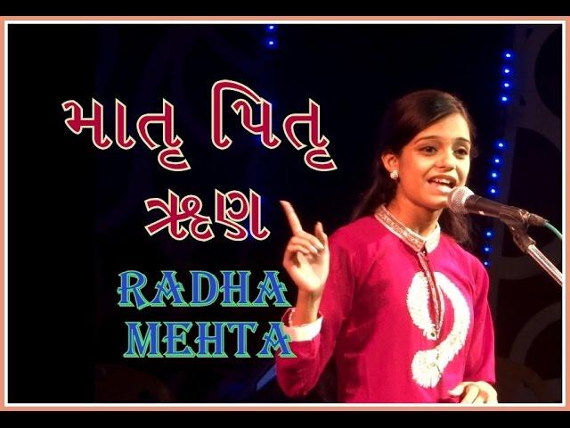 Superb Speech BY Radha Mehta_Matru Pitru Runa_GUJARATI_Love you Paa_Mom@vasant teraiya