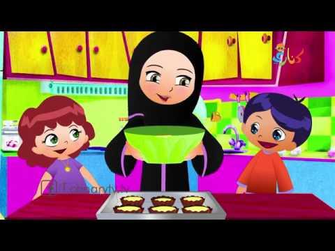 اغنية كيكات صغار من قناة كناري للاطفال
