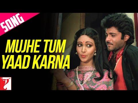 Mujhe Tum Yaad Karna Song | Mashaal | Anil Kapoor | Rati | Kishore Kumar | Lata Mangeshkar