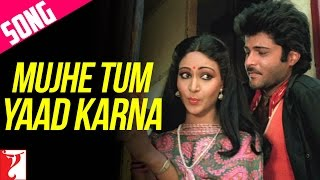 Mujhe Tum Yaad Karna | Song | मुझे तुम याद करना | Mashaal | Kishore, Lata | Anil, Rati