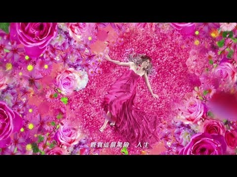 田蕊妮 Kristal Tin -《遊樂場》Official Music Video