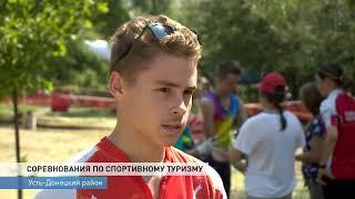 Этап всероссийских соревнований по спортивному туризму прошел на Дону