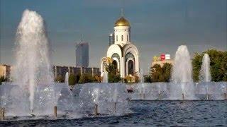 Парк Перемоги на Поклонній горі у Москві. Росія