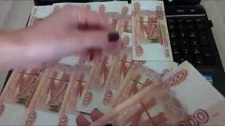 Заработать деньги в интернете прямо сейчас | Заработать 1000 рублей в день за час