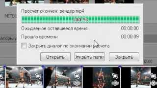 [GGE]Видео-урок # 5 : Как рендерить видео в Sony Vegas ? / How to render video in Sony Vegas