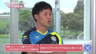 引き続きハリルホジッチ監督率いる日本代表に選出された湘南の遠藤 航選...
