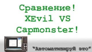 XEvil vs Capmonster | Autorecognize the captcha in Zennoposter/Zennobox |