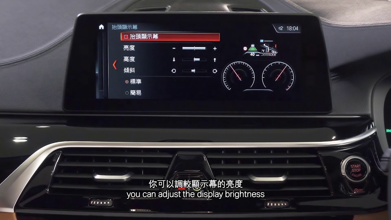 bmw 5 series head up display youtube. Black Bedroom Furniture Sets. Home Design Ideas